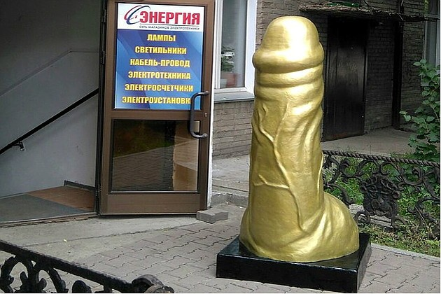 golden_dick_in_russia