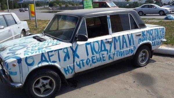 1440331469_bukhay-dalshe-2