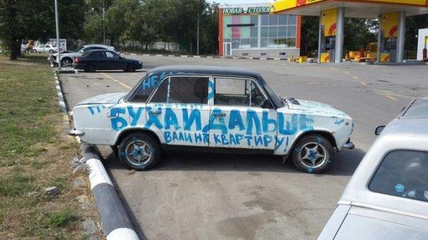 1440331480_bukhay-dalshei