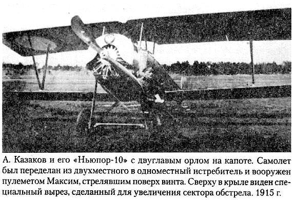 1417270232_kozakov8