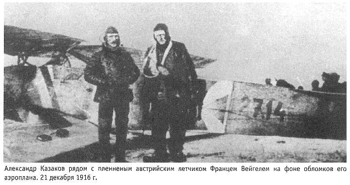 kazakov6