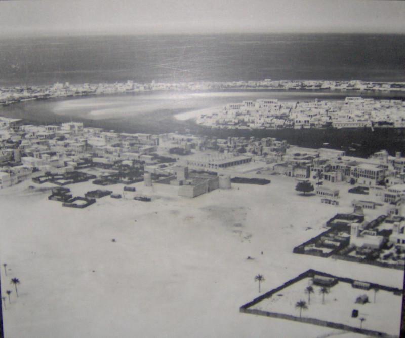 Mid-20th_century_Dubai