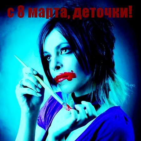 malvina_by_alexander_maximenko