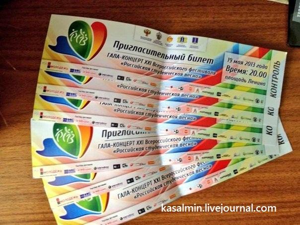 билеты на концерт стинга 2017 в киеве