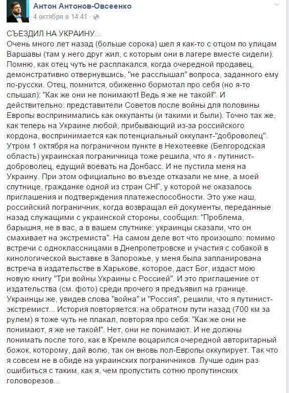 овсеенко1