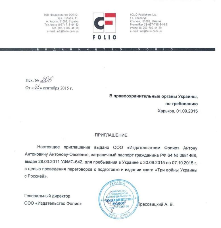 овсеенко