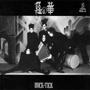 Buck-Tick_-_Aku_no_Hana