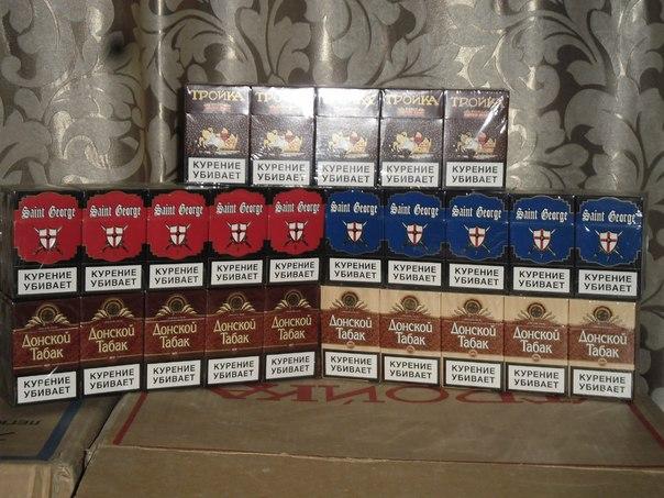 Купить Сигареты Дешево