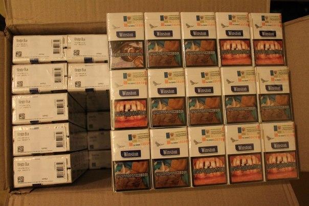 Импортные сигареты в москве оптом табачные изделия оптом москва прайс