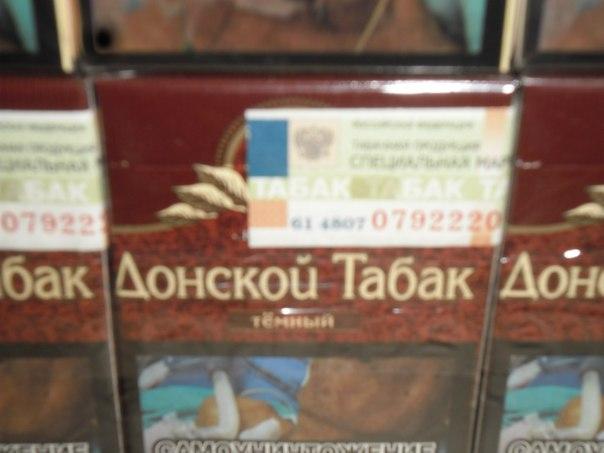 Как заказать билет на самолет до санкт-петербурга