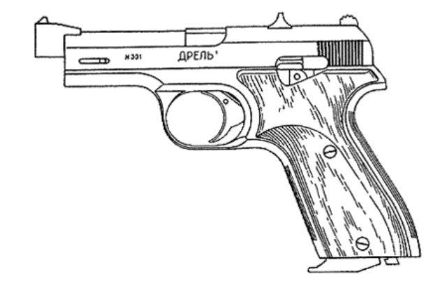 на рамке пистолета-слева