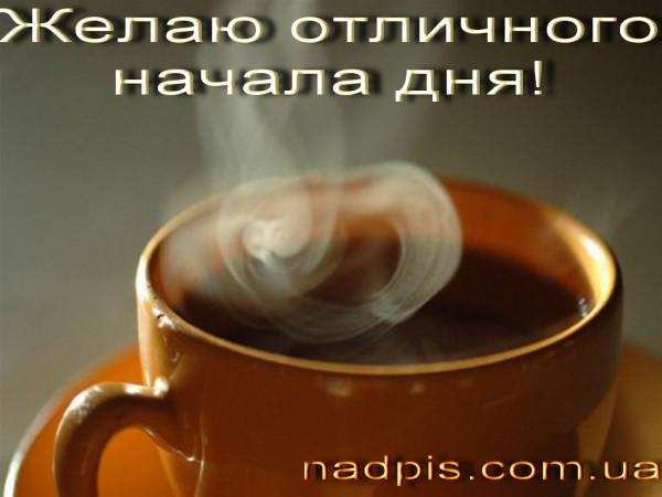 nadpis.com_.uaotlichnoe-nachalo