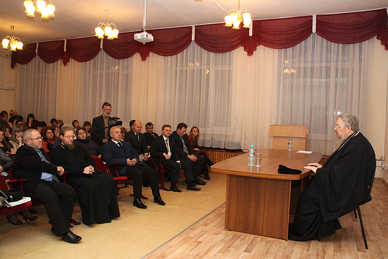 Открытый славянский университет