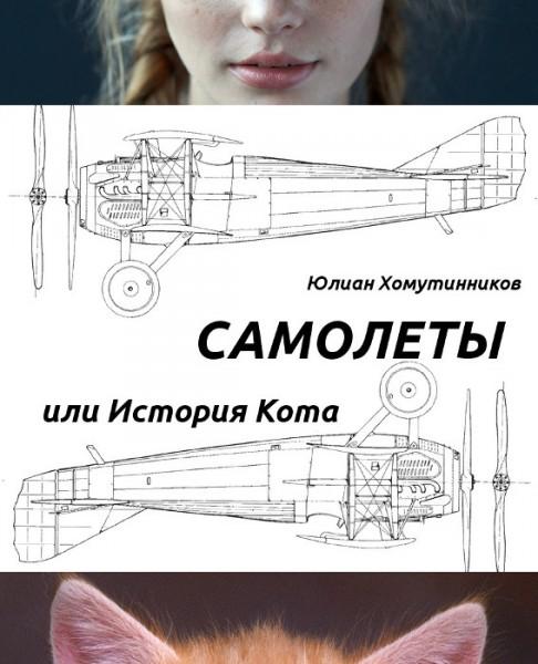 обложка_для прозы.ру