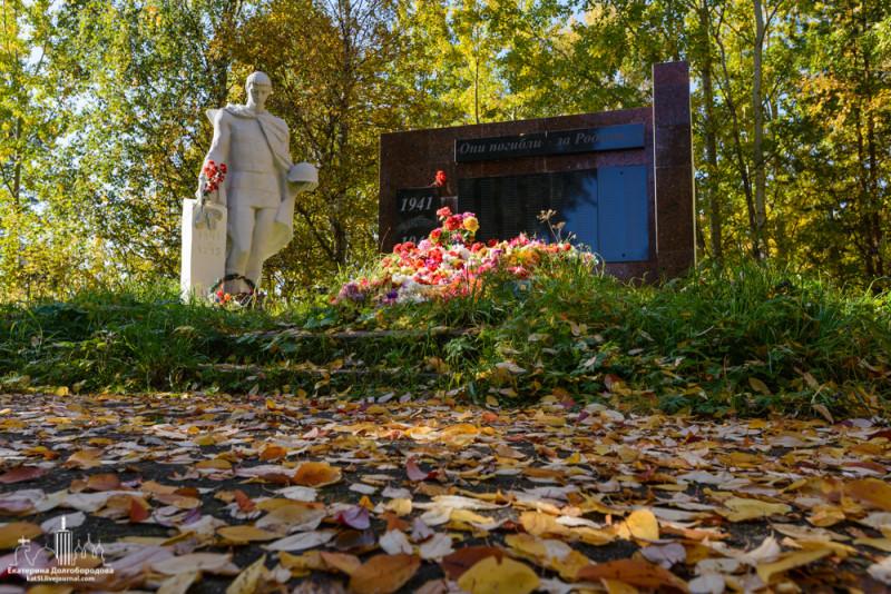 Мемориал на Заостровском кладбище