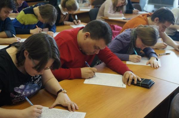 7 февраля в Кузбассе пройдет исторический диктант «Я горжусь историей России»