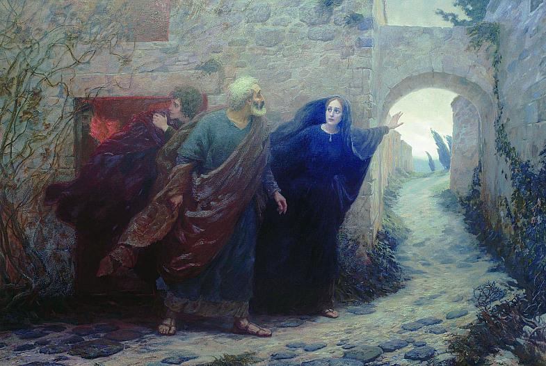 Евгений ДЕМАКОВ (род 1968) Утро Воскресения Господня