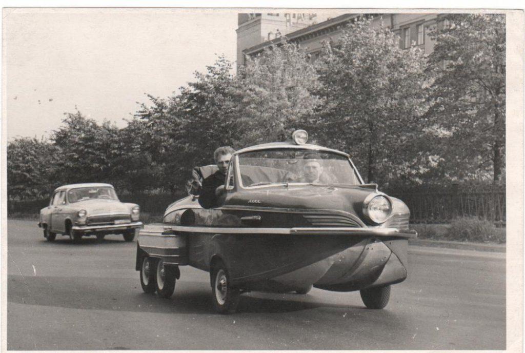 уфа 1960-е