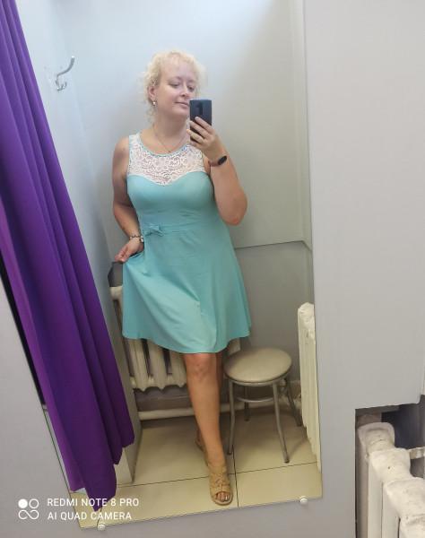 Засоня в новом платье))