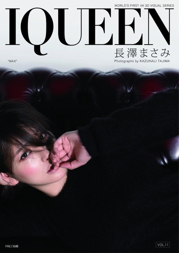 20120820_iqueen_nagasawa_007-600x849