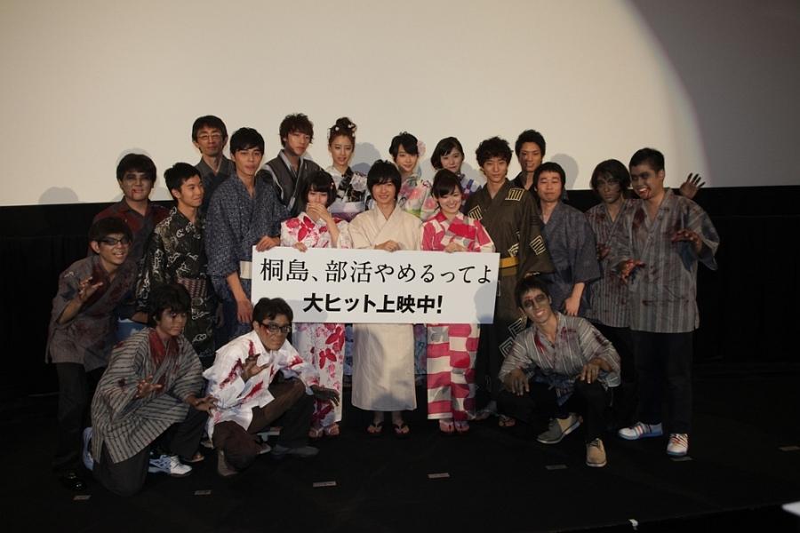 20120811_kirishima_hashimoto_kamiki_006