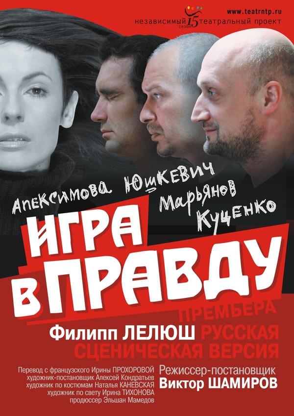 big_poster