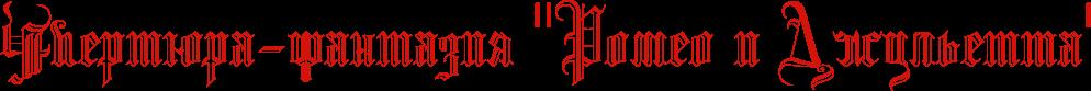 4maf.ru_pisec_2015.10.16_10-15-17_562094de5aafc