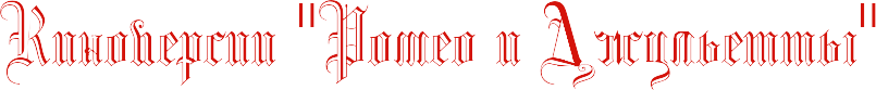 4maf.ru_pisec_2015.10.16_23-24-05_56215c3ebc516