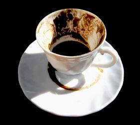 kofe-guscha