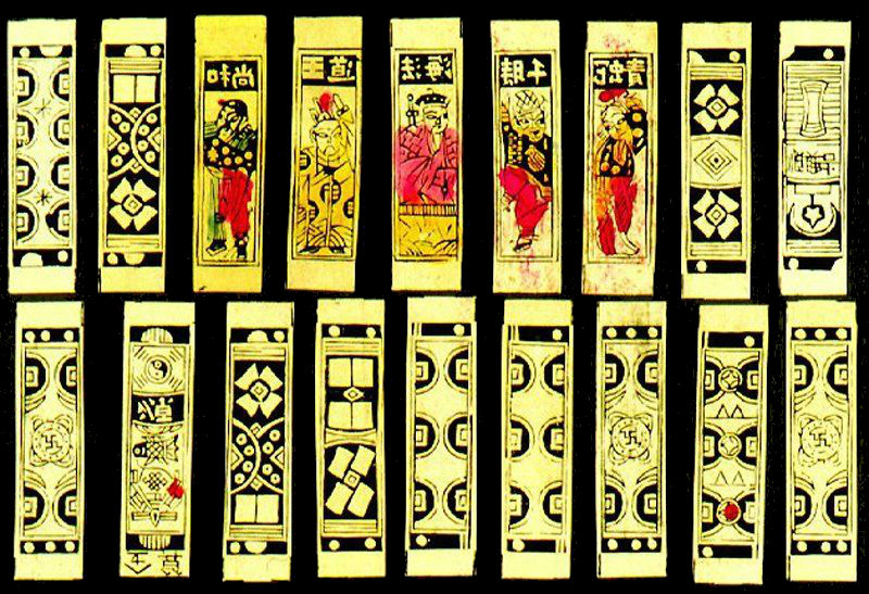 старинные китайские карты