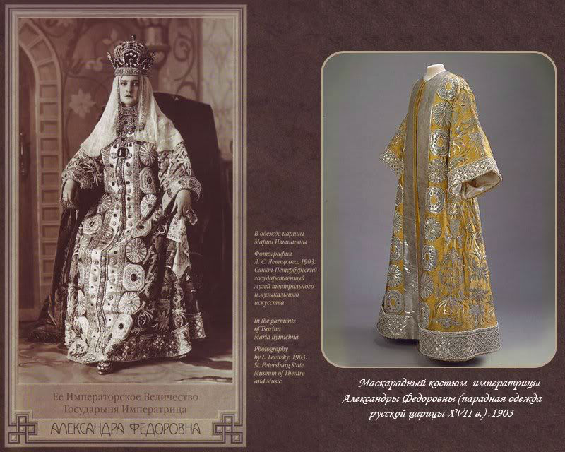 Александра Фёдоровна 1903