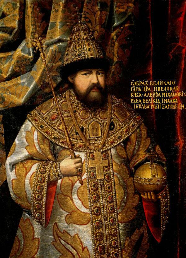 Alexis_I_of_Russia-(1670-1680s_GIM)