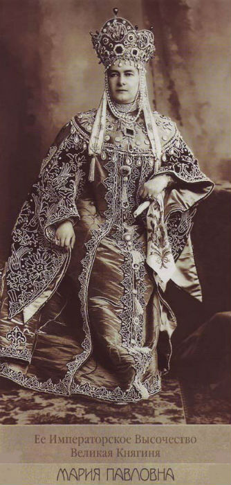 Великая княгиня Мария Павловна.jpg