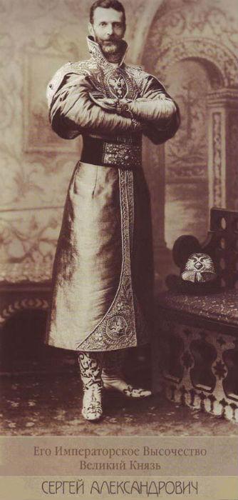 Великий князь Сергей Александрович.jpg
