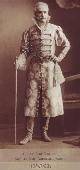 Князь Горчаков.jpg