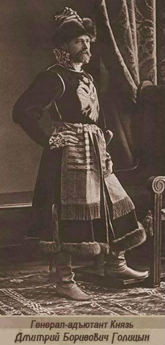 Князь Дмитрий Борисович Голицын.jpg