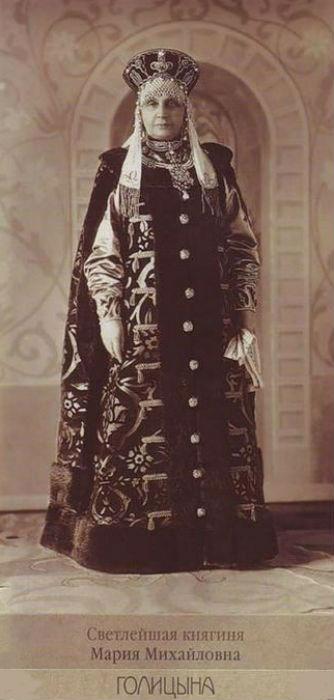 Княгиня Мария Михайловна Голицына.jpg
