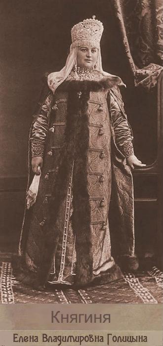 Княгиня Елена Владимировна Голицына.jpg