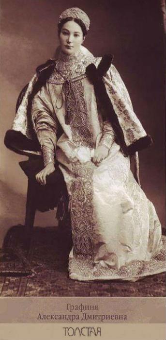 Графиня Толстая.jpg