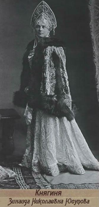 Княгиня Зинаида Николаевна Юсупова 1.jpg