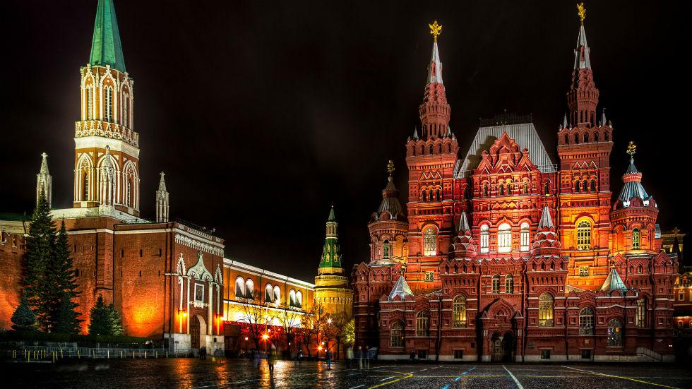 Москва - исторический музей.jpg