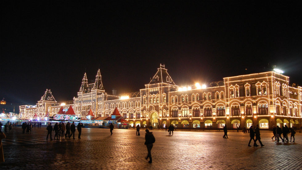 Москва - ГУМ.jpg