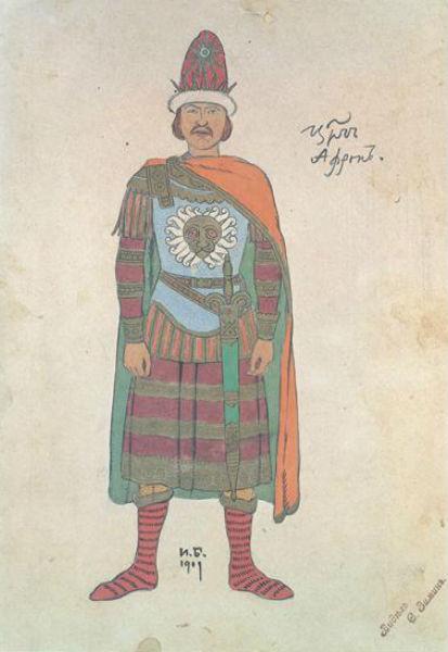 Царевич Афрон 1909.jpg