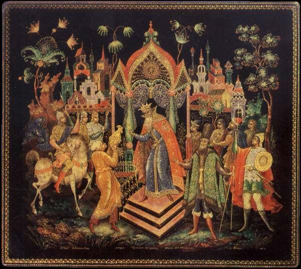 Сказка о золотом петушке 1936 - Коровайков Н.jpg