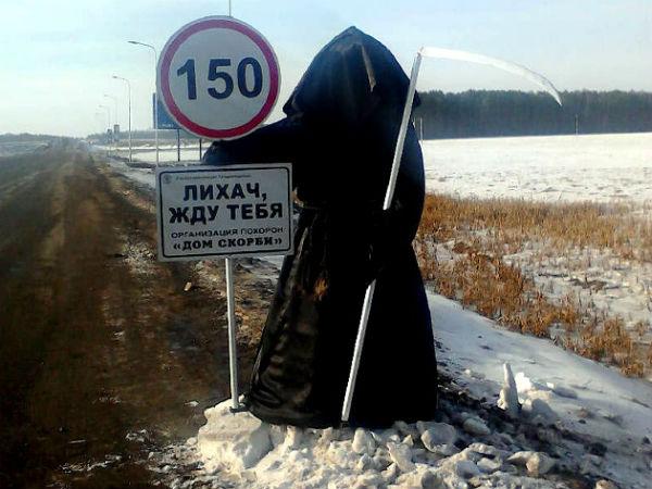 strange_action_of_road_police_in_lida.jpg