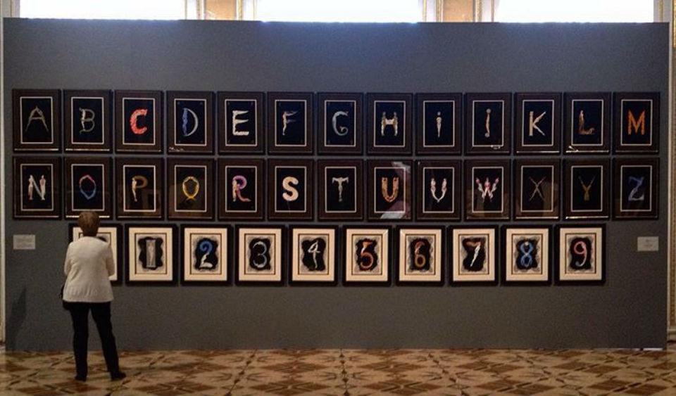 выставка Эрте в Эрмитаже.jpg