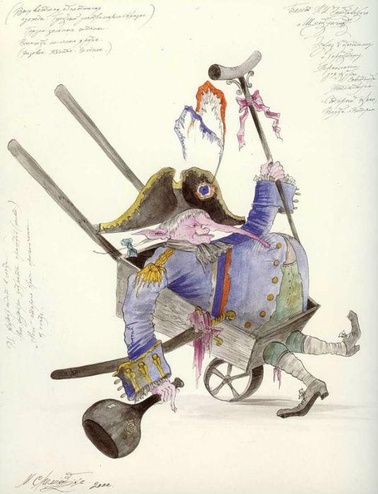 Шемякин-4.jpg