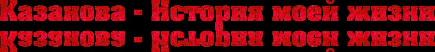 4maf.ru_pisec_2017.04.26_00-37-29_58ffc13dbcd85.png