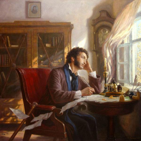 Демаков Евгений Александрович (1968) - Болдинская осень - 2015 1.jpg