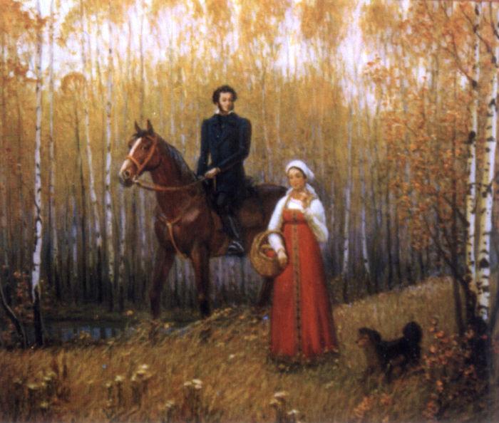 Рогачев Владимир Григорьевич ( 1928) - Болдинские прогулки - 1998.jpg